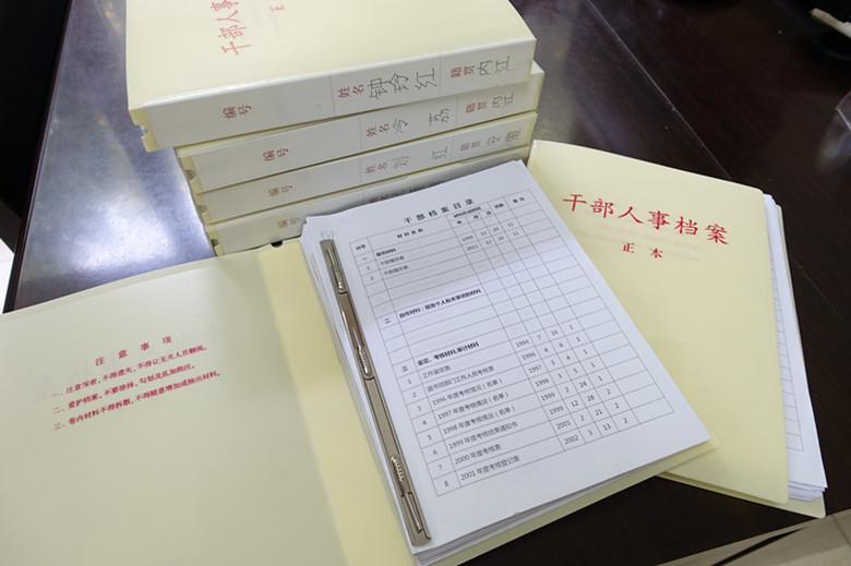 人事资料_市图书馆全面完成职工人事档案规范清理装订工作